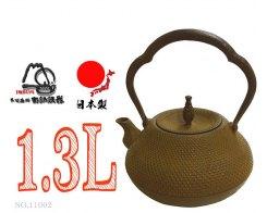 Чугунный чайник нанбу текки IWACHU 11002, 1,3л