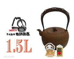 Чугунный чайник нанбу текки IWACHU 11004, 1,5л