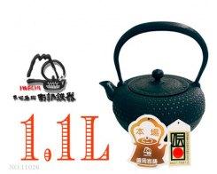 Чугунный чайник нанбу текки IWACHU 11026, 1,1л