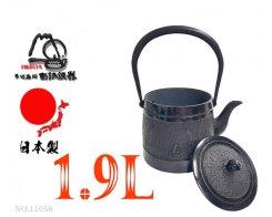 Чугунный чайник нанбу текки IWACHU 11056, 1,9л
