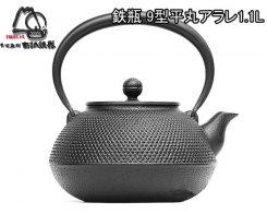 Чугунный чайник нанбу текки IWACHU 11935, 1,1 л
