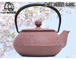 Чугунный чайник для чайной церемонии IWACHU 12005, 0,32л