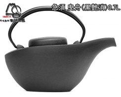 Чугунный чайник для чайной церемонии IWACHU 12071, 0,7 л.