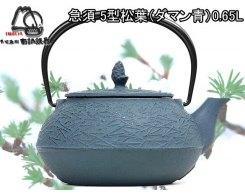 Чугунный чайник для чайной церемонии IWACHU 12325, 0,65л
