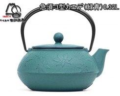 Чугунный чайник для чайной церемонии IWACHU 12664, 0,32 л
