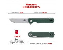 Складной нож Firebird FH11-GB