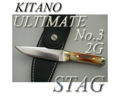 Туристический нож G.Sakai 60606 KITANO EDGE  ULTIMATE No.3