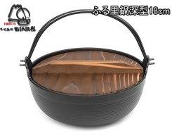 Чугунная форма для запекания IWACHU 21007, 18 см с крышкой