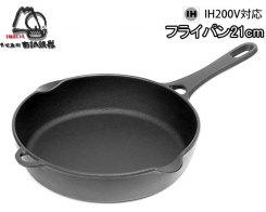 Чугунная сковорода IWACHU 24011, 21 см, индукция
