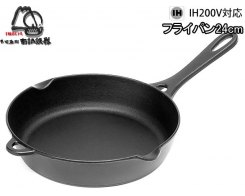 Чугунная сковорода IWACHU 24012, 23,5 см, индукция