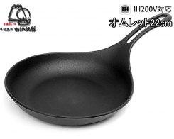 Чугунная сковорода IWACHU 24600, 20,5 см, индукция