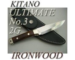 Туристический нож G.Sakai 60607 KITANO EDGE ULTIMATE No.3 2G
