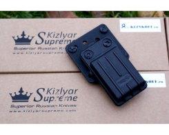 Клипса с платформой Kizlyar Supreme 00045