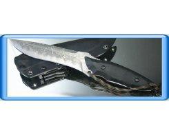 Туристический нож Kiku Matsuda KM-410A-OU