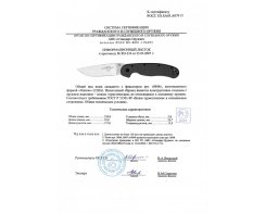 Складной нож Ontario RAT 1 8848, AUS-8, 88,9 мм.